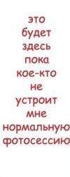 Олег Чертик