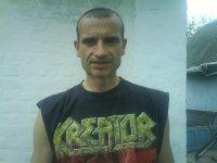 Александр Перебетюк, 5 декабря , Белая Церковь, id82222444