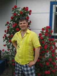 Серега Васильев, Луганск, id90669788