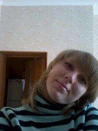 Светлана Зенина, 31 марта 1993, Москва, id97411930