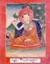 Буддийский центр Арьядевы ФПМТ