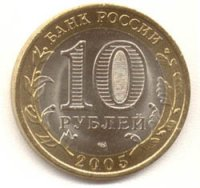 Нумизматы тула купить 64 монеты ссср