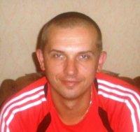 Александр Домницкий, 21 мая , Москва, id21227513