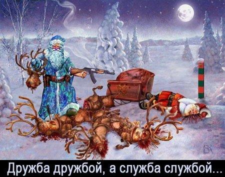 http://cs333.vkontakte.ru/u6732862/35921472/x_e7c5f739.jpg