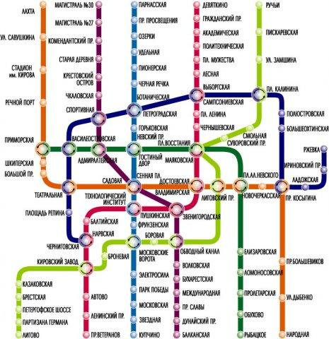 скачать игру метро 2008 - фото 7
