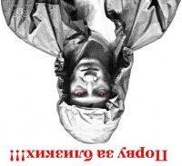 Алексей Колесник, 17 февраля 1977, Санкт-Петербург, id18335341