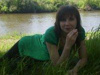 Нина Емельянова, 8 января 1989, Волгоград, id23702118