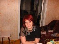 Ольга Ончарябошапка, 27 октября , Никополь, id36727509