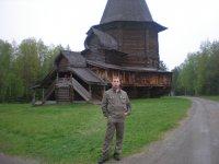 Дмитрий Замяткин, 18 января , Котлас, id41446844