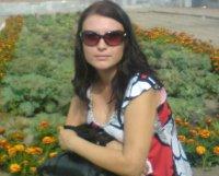 Юлия Гревцева, 1 апреля 1992, Карасук, id89709794