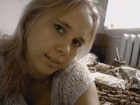 Ирина Холостенко, 16 сентября , Одесса, id23700176