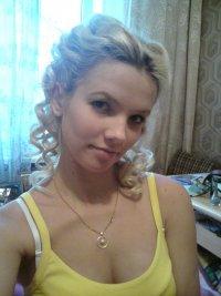 Аня Смирнова, 3 апреля 1987, Киев, id48114925