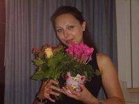 Xenia Demtschenko, 11 марта , Харьков, id18822731