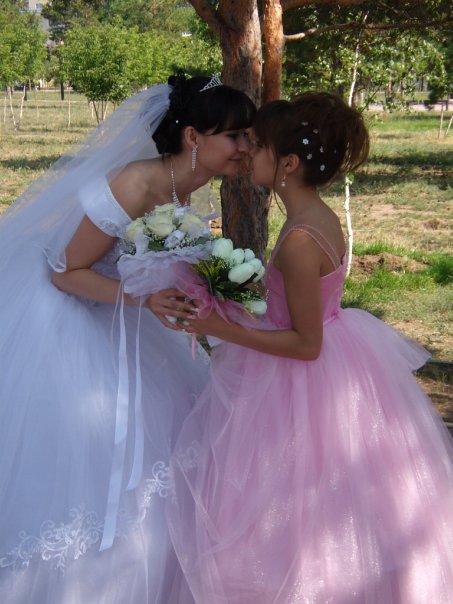 Невеста и Младшая Сеструлька