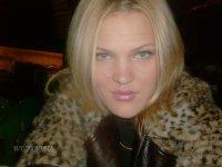 Виктория Резанова, 7 января , Пермь, id20402699