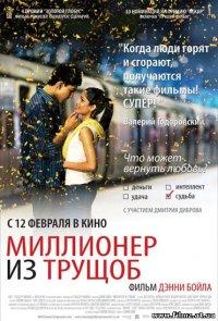 Adadinboxru Adadinboxru, 18 января , Горки, id41446846
