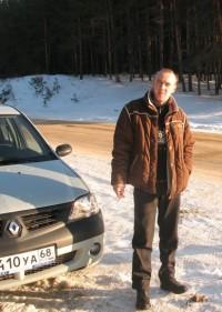 Андрей Зайцев, 18 июня , Тамбов, id53146216