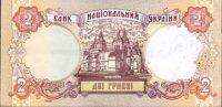 Юра Куля, 5 мая 1986, Днепропетровск, id75199624