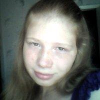 Екатерина Торшишна, 24 мая , Кременчуг, id91281608