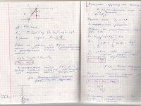 Fred Perry, 20 июля 1989, Санкт-Петербург, id10894620