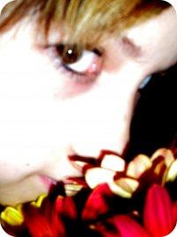 Натали Оберц, 7 сентября 1995, id13874301
