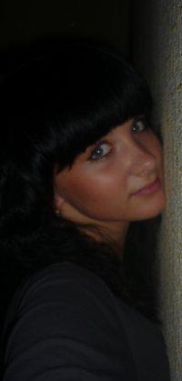 Инна Кондратьева, 15 сентября , Санкт-Петербург, id20729511