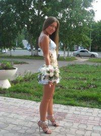 Маша Ежова, 17 июня 1987, Мурманск, id23411211