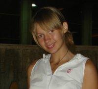 Люблю Танюшку, 6 декабря , Новосибирск, id24780854