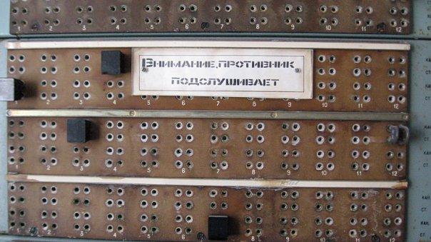 Киров - 200