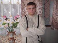 Руслан Бракар, 1 сентября 1989, Санкт-Петербург, id72774999