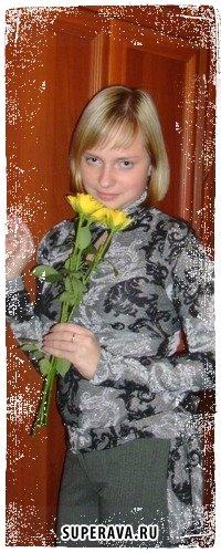Ксюня Степанова, 21 января 1992, Санкт-Петербург, id1705080