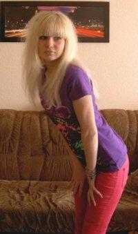 Наталья Ковалёва, 30 октября , Тольятти, id45849637