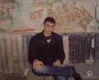 Arsen Sencho, 17 августа 1988, Ангарск, id73613647