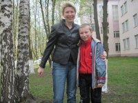 Ксения Комарь(гринько), 5 мая 1995, Сумы, id81572051