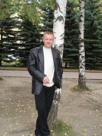 Сергей Козлов, 26 июня 1979, Лукоянов, id13092540