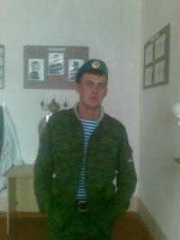 Виктор Лисин, 28 апреля 1987, Дальнегорск, id27168372