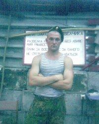Александр Козик, 11 апреля , Новосибирск, id62597454