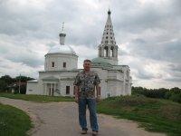 Станислав Мещеринов, 17 марта , Москва, id64776997