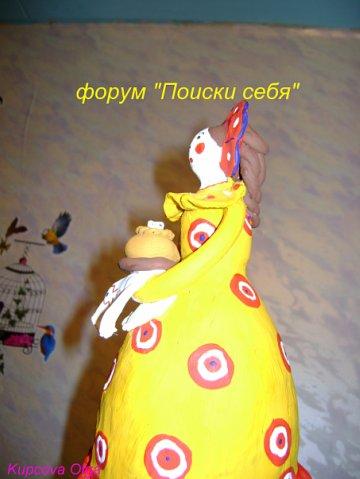 http://cs339.vkontakte.ru/u8162283/101452851/x_77d5354e.jpg