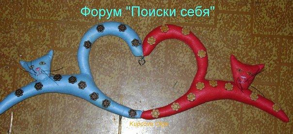 http://cs339.vkontakte.ru/u8162283/101452851/x_90734609.jpg
