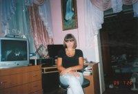 Лена Галян, 9 апреля 1992, Полтава, id93329287