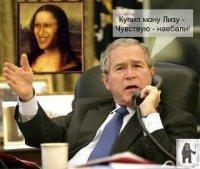 Левый Третий, Кызыл-Кия