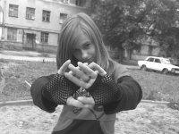 Иришка Заяц