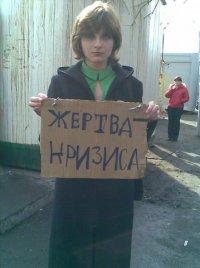 Любовь Андрейчева, 30 мая 1989, Омск, id30292053