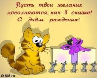 Sssapona Sssapona, 6 августа , Красноярск, id76576547