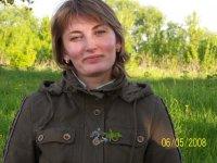Ольга Ярцева, 5 апреля 1989, Белгород, id18269623