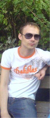 Сергей Моисеенков, 22 января 1980, Санкт-Петербург, id23655310