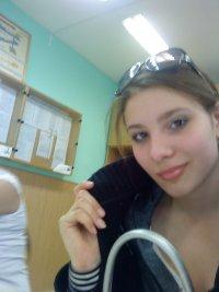Наталья Макарова, 19 апреля 1995, Ростов-на-Дону, id23742989