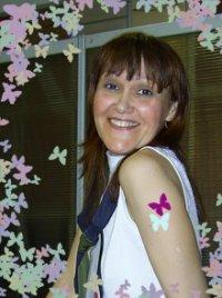 Анна Лисенкова, 13 марта , Санкт-Петербург, id7148054