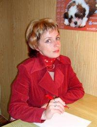 Ирина Илюхина, 23 мая 1973, Орел, id87108056